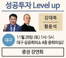 김대복 / 황윤석 강연회