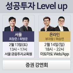 서울, 온라인강연회