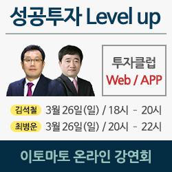 온라인 강연회