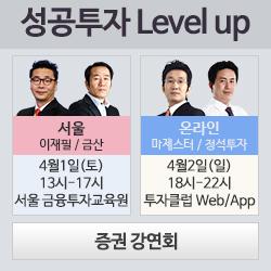 서울+온라인 강연회