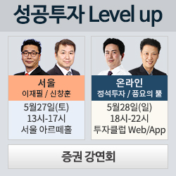 온+오프라인 강연회