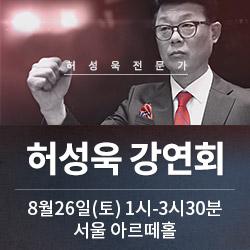 이토마토_허성욱