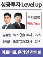 0927김동현/최병운