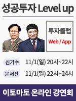 1101온라인강연회