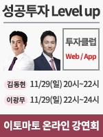 1129 이광무/김동현