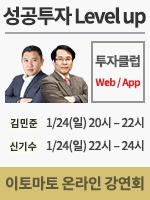 0124온라인강연회
